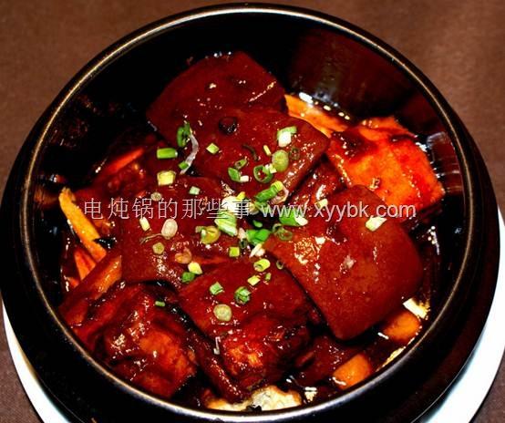 电炖锅食谱之红烧肉